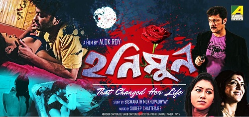 Bengali Movie Download: The Best Way to Download Movie in Bengali