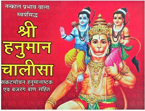 Bhakti Songs Download in MP3: Top Devotional Songs 2018