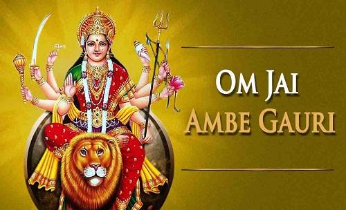 Om-Jai-Ambe-Gauri