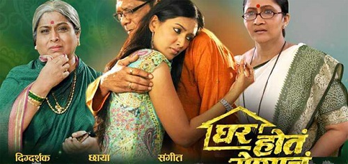Top Best Sites to Get Free Marathi Movie Download