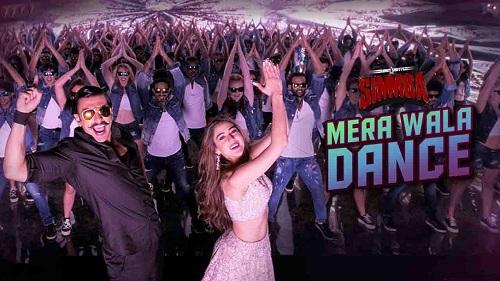 Mera-Wala-Dance