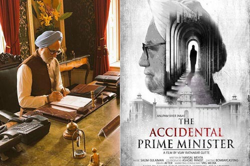 The Accidental Prime Minister: Much-awaited Political Drama