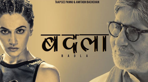 Badla-upcoming-Bollywood-movies-2019-download