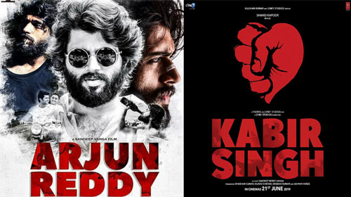 Kabir-Singh-upcoming-Bollywood-movies-2019