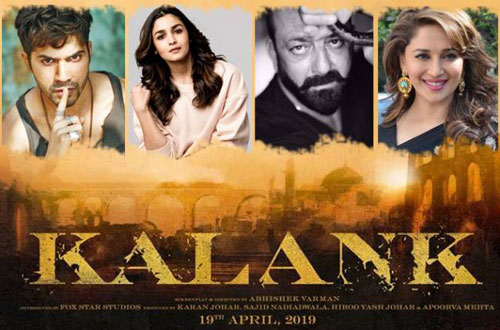 indian movies download 2019