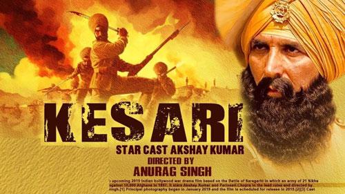 Kesari-upcoming-Bollywood-movies-2019