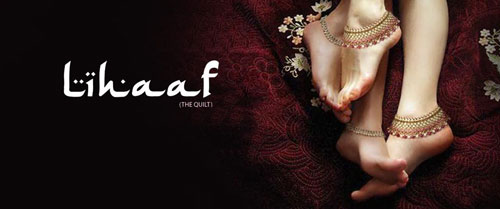 Lihaaf-The-Quilt-Upcoming-Bollywood-Movies-2019