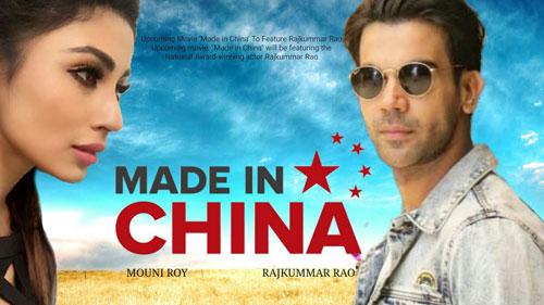 Made-In-China-full-movie-upcoming-Bollywood-movies-2019