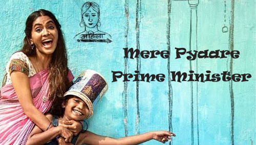 Mere-Pyaare-Prime-Minister-2019