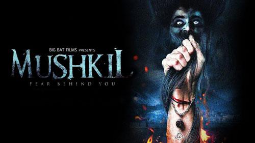 Mushkil-horror-movie-download-2019
