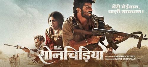 Sonchiraiya-movie-download