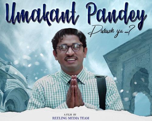 Umakant-Pandey-Purush-Ya-movie-download