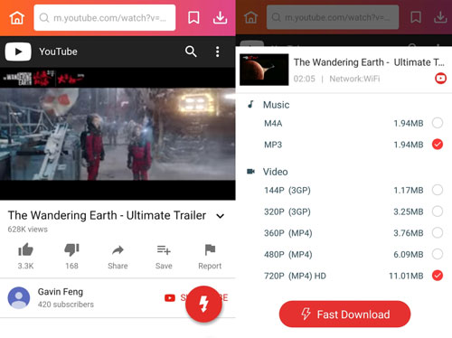 the Wandering Earth full movie download InsTube