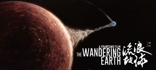 The Wandering Earth Becomes a Highly Disputable Sci-Fi Blockbuster