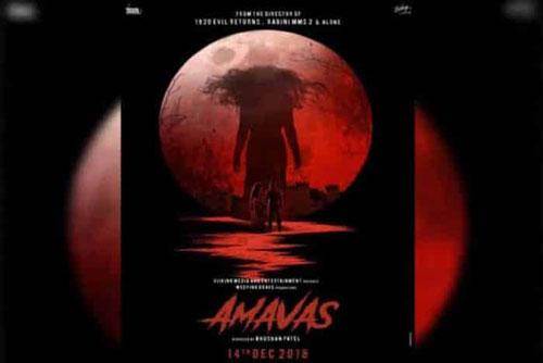 Amavas Movie Download in Full HD 720p Hindi for Free - InsTube