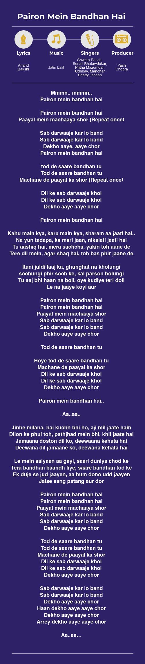 Pairon Mein Bandhan Hai lyrics