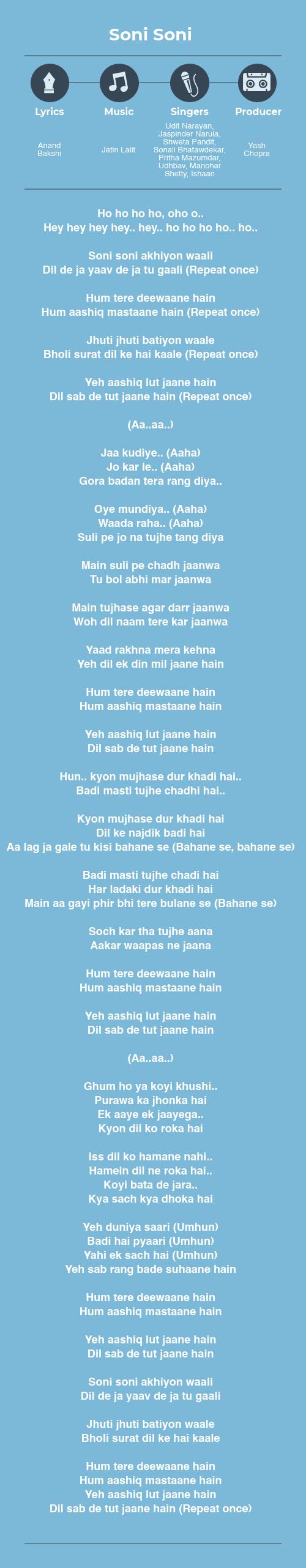Soni Soni lyrics