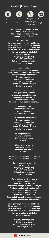 Kuch Kuch Hota Hai songs Saajanji Ghar Aayr lyrics