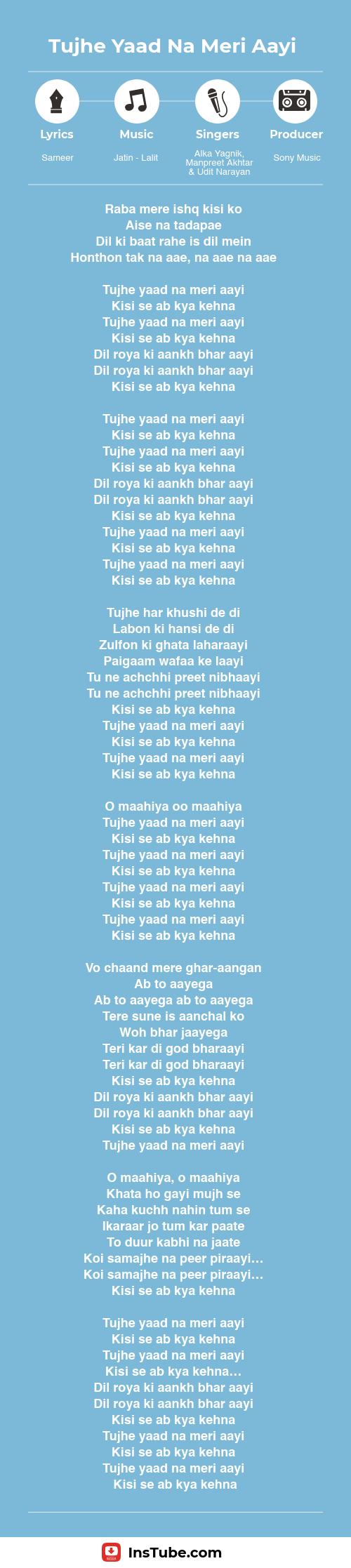 Kuch Kuch Hota Hai songs Tujhe Yaad Na Meri Aayee lyrics