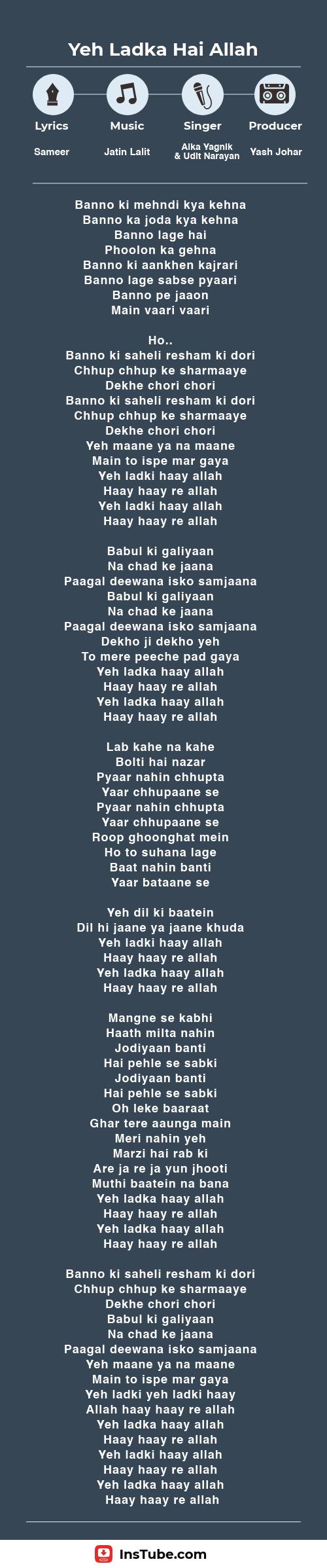 InsTube Kabhi Khushi Kabhi Gham… Yeh Ladka Hai Allah lyrics