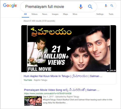Premalayam full movie download Telugu