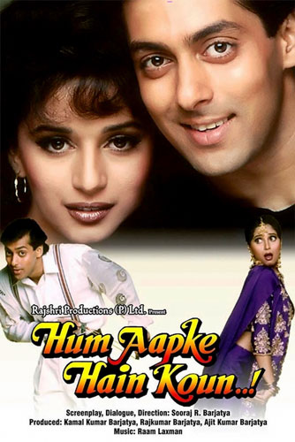 Hum Aapke Hain Koun Hindi Movie