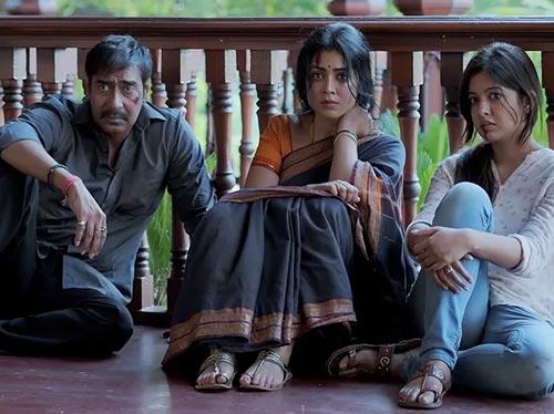 Drishyam 2015 movie still screenshot