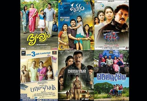 6 languages Drishyam movie
