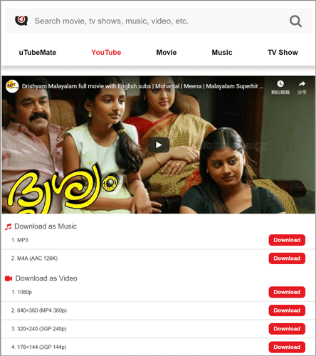 Drishyam full movie watch online