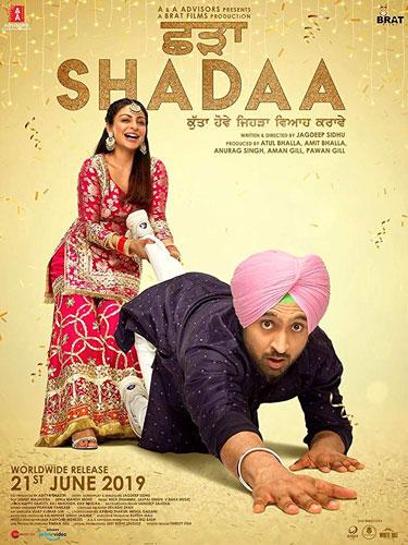 Latest Punjabi Movies Download How To Get Hd Movies In Punjabi