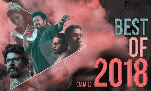 Tamil Movie Songs Download   5 New Music Hits of 2018 so far