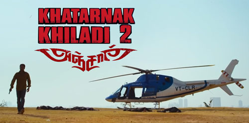 Khatarnak Khiladi 2 Movie (Anjaan) Download in Full Hindi 720p