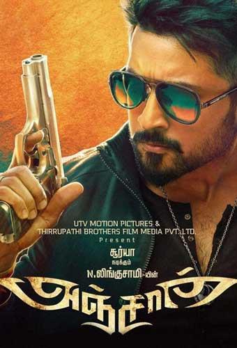 Khatarnak Khiladi 2 movie poster