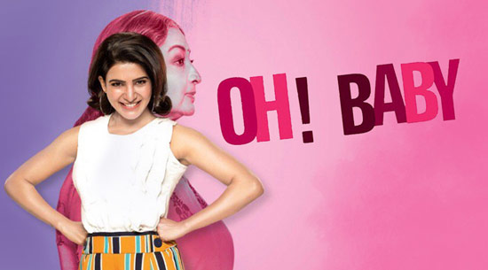 Oh! Baby Full Movie Download in Telugu HD 720p