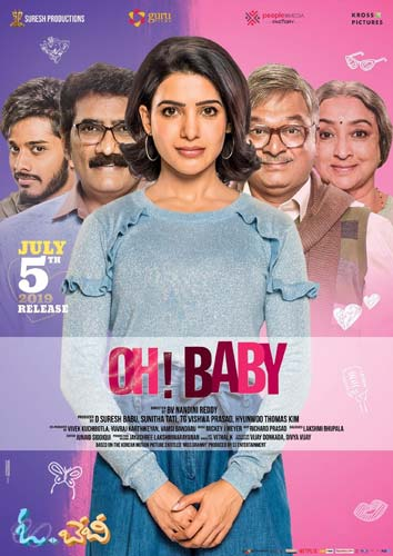 Oh! Baby movie poster