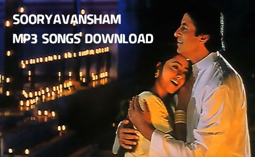 Sooryavansham MP3 songs download