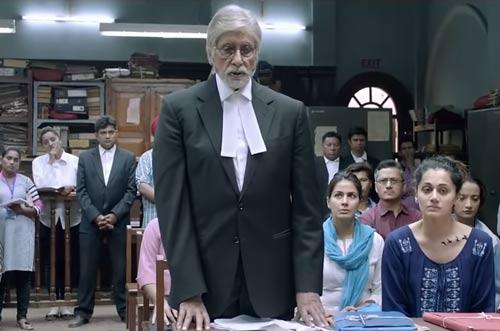 Minal and Deepak in Pink movie