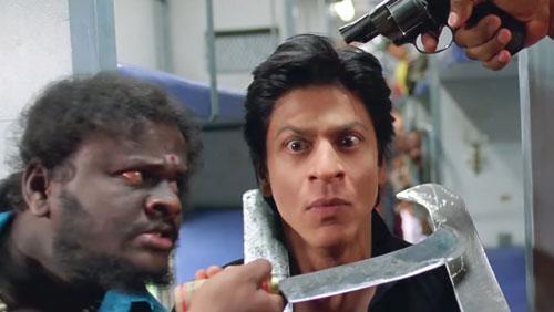 Rahul and Meenamma cousins