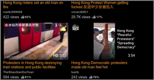 Hong Kong rioters videos deleted by Pornhub