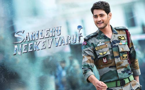 Sarileru Neekevvaru Movie: Download and See Mahesh Babu