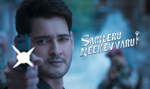 Sarileru Neekevvaru full movie