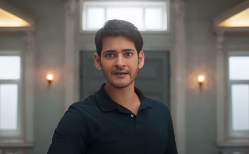 Mahesh Babu as Ajay Krishna
