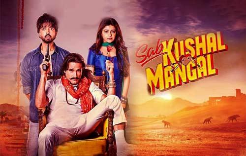 Sab Kushal Manga