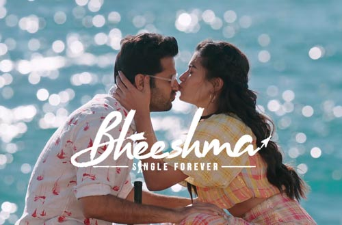 Bheeshma Movie (2020) – Nithiin's Successful Comeback
