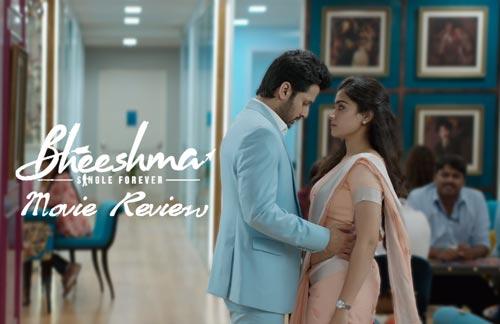 Bheeshma movie review
