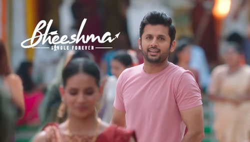 Bheeshma Movie 2020 Nithiin S Successful Comeback Instube