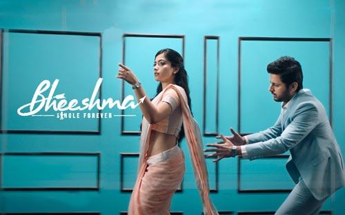 Watch Bheeshma 2020 movie