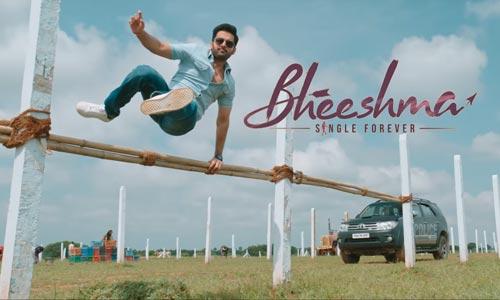 copyright Bheeshma