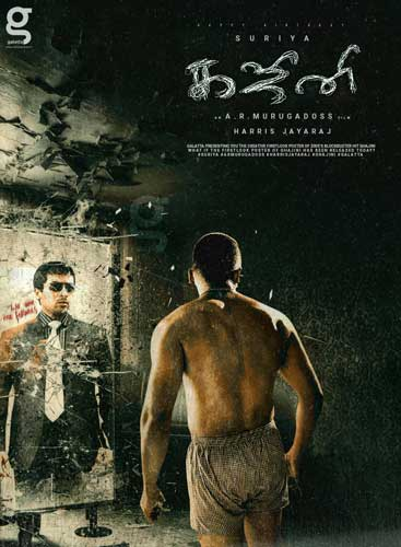 Ghajini movie 2005 poster