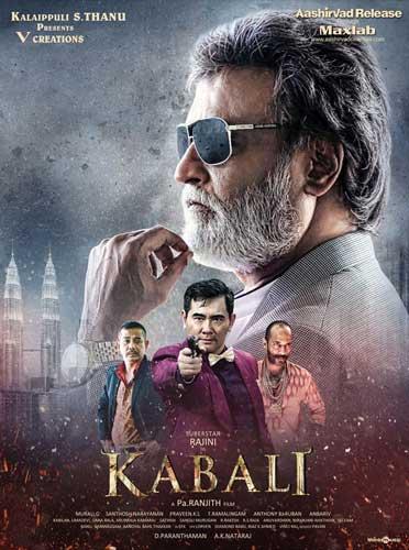 Kabali 2016 poster